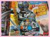 テレマガ特製DVD「宇宙刑事ギャバン伝説」