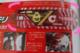 仮面ライダーW「DXサウンドカプセル ガイアメモリ エッグ&チキンメモリ」全員サービス応募方法