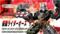 「S.H.Figuarts 仮面ライダーグリドン ドングリアームズ」「S.I.C. 仮面ライダーオーズ サゴーゾ コンボ」魂ウェブ商店7月発送【受注終了間近】4月27日23時まで!
