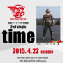 『仮面ライダー4号』主題歌CDが4月22日発売!歌&声も担当・松岡充さん率いるMMEDの2ndシングル