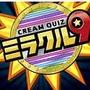 5月6日『くりぃむクイズ ミラクル9』に、上遠野太洸さんが出演!仮面ライダーチェイサーとしては初登場