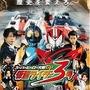 『スーパーヒーロー大戦GP 仮面ライダー3号』は映画ランキング2週目7位!ちょっとだけ感想(ネタバレなし)