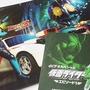 仮面ライダー3号と仮面ライダー4号がHGフィギュアに登場!『仮面ライダー HGスペシャル』8月発売!
