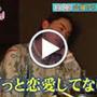菅田将暉さんが、3月13日『バナナマンの決断は金曜日』にゲスト出演!『仮面ライダーW』デビュー時エピソードも