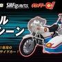 S.H.Figuarts ダブルマシーンが魂ウェブ商店9月発送!キカイダー01を搭乗可能&サイドカーにも座れる!
