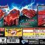 仮面ライダードライブ『ガシャポンシフトカー11』ラインナップが公開!タイプトライドロンの画像も出てる!