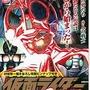 KPC『仮面ライダーSPIRITS FORGET MEMORIES』白い記憶編は6月17日、黒い憎しみ編は7月15日発売!