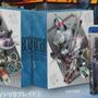 『仮面ライダー剣(ブレイド)Blu‐rayBOX1』初回限定特典「全巻収納BOX」画像がやっと出た!