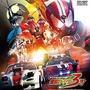 『スーパーヒーロー大戦GP 仮面ライダー3号 コレクターズパック』のジャケット画像が公開!メイキングや舞台挨拶も収録!