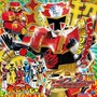 『ミニアルバム 手裏剣戦隊ニンニンジャー2』が7月29日発売!獅子王・山形ユキオさんが歌う「超絶ライオンハオー!」も収録!
