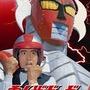 『ピー・プロ特撮秘宝』がテレビ神奈川で8月2日放送!マグマ大使・電人ザボーガー・宇宙猿人ゴリ・快傑ライオン丸の第1話を一挙!