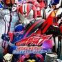 『仮面ライダードライブ ファイナルステージ&番組キャストトークショー』DVDはノーカットでOK出たようです(≧▽≦)