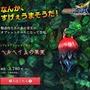 『仮面ライダー鎧武 ヘルヘイムの果実』が食品として初の商品化!超リアル!小林豊さんインタビューも【受付終了間近】11月30日23時まで!