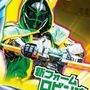 仮面ライダーゴースト ロビン魂と、第4話に初登場・仮面ライダースペクター!