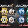 仮面ライダーゴースト『ガシャポン ゴーストアイコン』のTVCM!1月発売6弾にWゴーストアイコンがラインナップ!