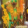 『手裏剣戦隊ニンニンジャー』に、天空忍者シュリケンジャーが登場!