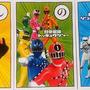 【手裏剣戦隊ニンニンジャーVSトッキュウジャー THE MOVIE】3週目映画ランキングは7位!