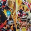 『仮面ライダー×仮面ライダー ゴースト&ドライブ 超MOVIE大戦ジェネシス』は映画ランキング初登場4位!動員&興収は前作より少しアップ!