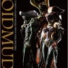 『ROIDMUDE 竹谷隆之 仮面ライダードライブ デザインワークス』表紙はハート・ブレン・メディックの立体作品!