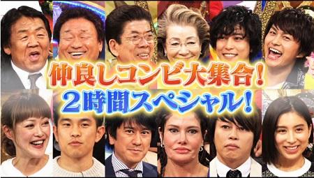 2016年3月24日(木)21時00分~22時54分放送の日テレ『ダウンタウンDX』に、 佐野岳さんと小林豊(BOYS AND MEN)さんが出演