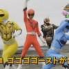 動物戦隊ジュウオウジャー&仮面ライダーゴースト【春休み合体ヒーロー祭り】!