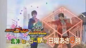 仮面ライダーゴースト第24話『出現!謎の戦士!』