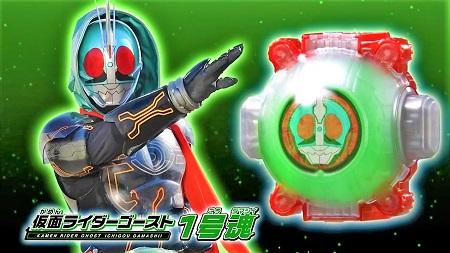 仮面ライダーゴースト1号魂