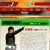 映画【仮面ライダー1号】公式サイト変身!3月15日LINE LIVEで特別番組配信!ほか