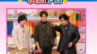 歴代の仮面ライダー俳優が集結!藤岡弘、佐野岳、竹内涼真が『ビックラコイタ箱』で共演!