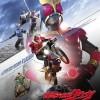 『仮面ライダークウガ スペシャルナイト』に当時のキャストが集結!Blu-rayBOX2のオダギリジョーほか出演新規映像特典を上映!