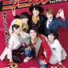 【手裏剣戦隊ニンニンジャー】フォトアルバムの超可愛い表紙画像が公開!