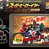 【仮面ライダーアマゾンズ】って何だ!?『仮面ライダー1号』に続くスペシャルプロジェクトもうすぐ発表!