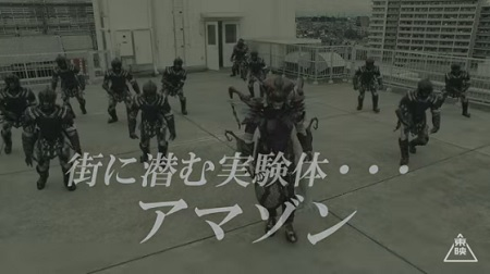 仮面ライダーアマゾンズEP3『COLONY OF ANTS』