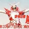 【動画】『変身忍者 嵐』が東映特撮YouTubeで配信開始!