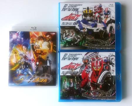 「仮面ライダードライブ」DVD COLLECTION 2/Blu-ray COLLECTION 2、「仮面ライダードライブ」Blu-ray COLLECTION 3、「鎧武/ガイム外伝 仮面ライダーデューク/仮面ライダーナックル」Blu-ray/ロックシード版Blu-ray