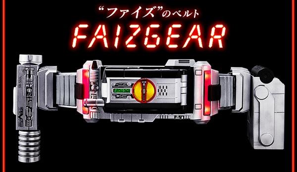 仮面ライダー555『CSMファイズギア』