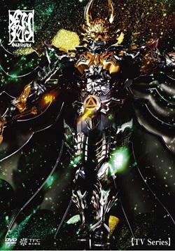 アクションアワード2016で【牙狼〈GARO〉-GOLD STORM-翔】が4部門受賞!