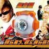 仮面ライダーゴーストで、元ゴーストライター新垣隆さんが主題歌ピアノ曲を編曲&演奏!CDカップリング&劇中曲に