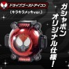 仮面ライダーゴースト【ガシャポンゴーストアイコン13】が6月発売!レジェンドゴーストアイコン3種が再販!