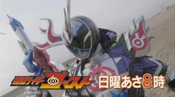仮面ライダーゴースト第28話『縛現!深淵の力!』予告