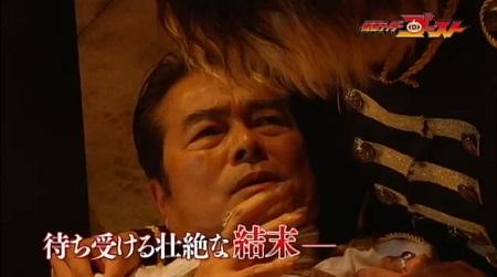 仮面ライダーゴースト第27話『決死!覚悟の潜入!』予告
