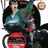 【新 仮面ライダーSPIRITS】13巻&特装版が5月17日発売!仮面ライダーV3が復活!?