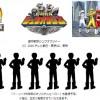 『パ・リーグ 親子ヒーロープロジェクト』2016年は【動物戦隊ジュウオウジャー】が登場!