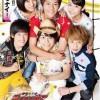 【手裏剣戦隊ニンニンジャー】キャラクターブック VOL.2が3月15日発売!