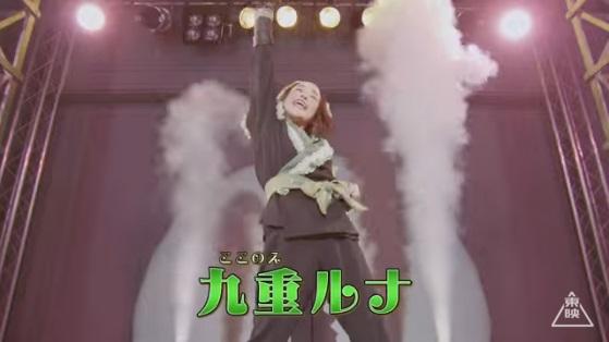 Vシネマ「帰ってきた手裏剣戦隊ニンニンジャー ニンニンガールズVSボーイズ FINAL WARS」