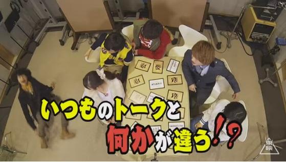 「手裏剣戦隊ニンニンジャー Blu-ray COLLECTION 4」 映像特典『ワッショイ!ニンニントーク スペシャル』