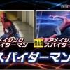『アメイジング・スパイダーマン2』が金曜ロードSHOWで本編ノーカットで地上波初放送!4月11日よりスパイダーマン祭り!5作品放送