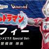 ULTRA-ACT ゾフィー -ウルトラマンメビウス Special Set-/魂ウェブ商店7月発送【受付終了間近】4月20日23時まで!