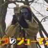 『動物戦隊ジュウオウジャー』第5話にゴリラのジューマン「ラリー」登場!声優とスーツアクターが明らかに!