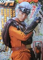 動物戦隊ジュウオウジャー【鳥男】村上幸平さんが素顔で出演!